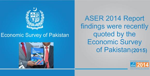 Education in Pakistan: Idara e Taleem o Aagahi ITA